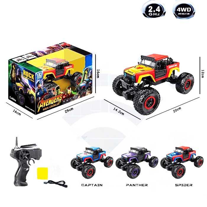 toko mainan online AVENGERS ROCK CRAWLER - RADAR