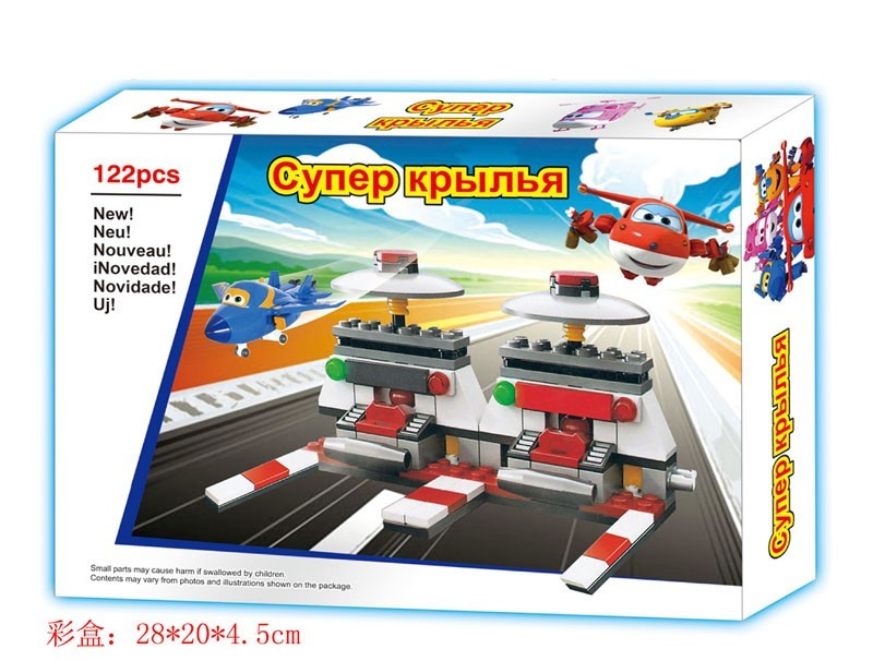 toko mainan online BLOCKS SUPER WINGS 122PC - Y0370