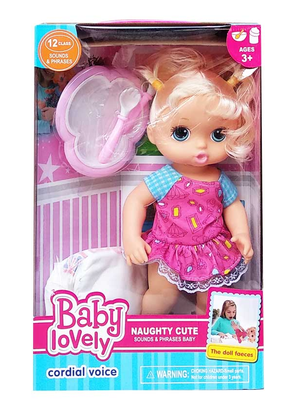 toko mainan online BABY LOVELY CORDIAL VOICE - NB266