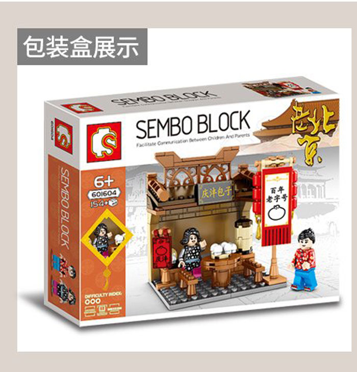 toko mainan online SEMBO CHINESE SHOP -601604