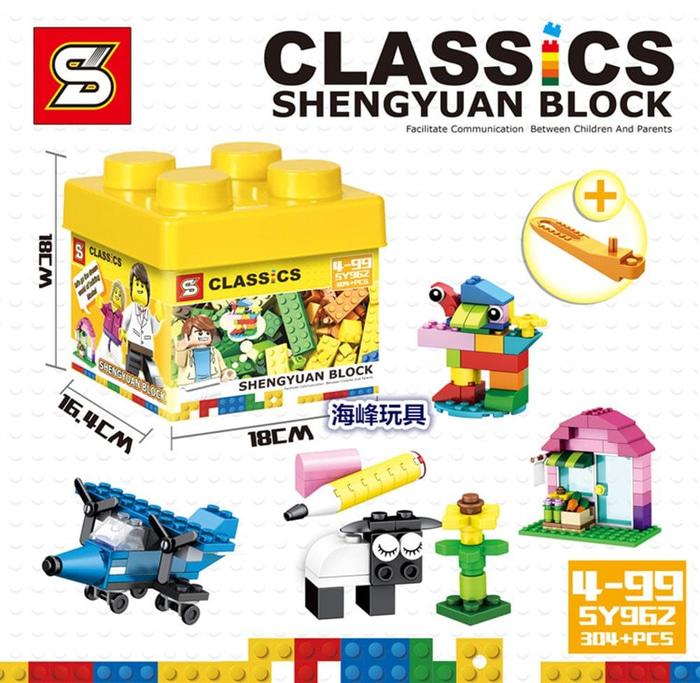 toko mainan online CLASSICS SHENGYUAN BLOCKS 304 PCS - SY962
