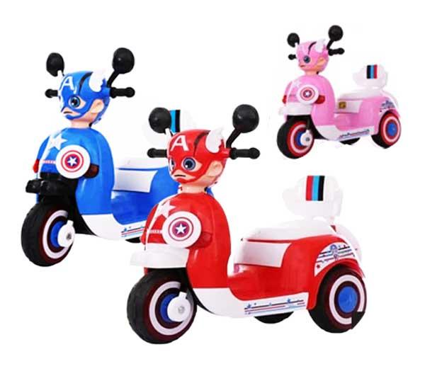 toko mainan online MOTOR AKI CAPTAIN - MOB-3032