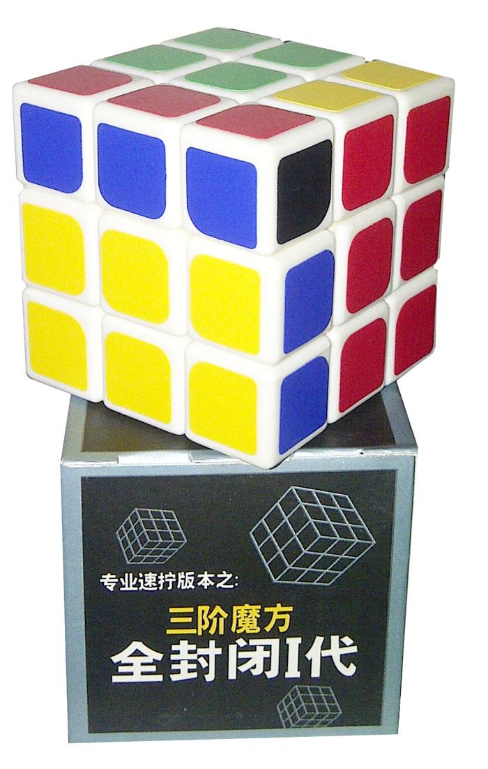 toko mainan online RUBIK YJ3002A