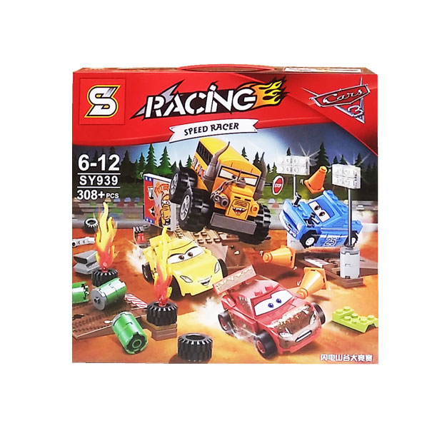 toko mainan online RACING CARS SPEED RACING 308PCS - SY939