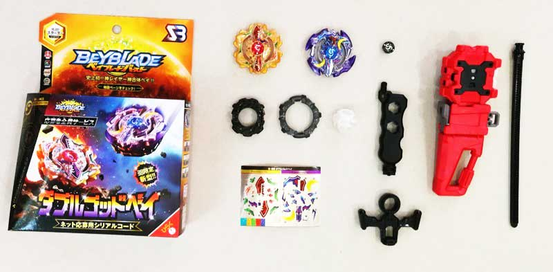toko mainan online BEYBLADE B-00 - BB846