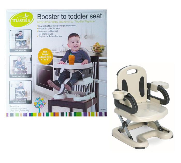 toko mainan online MASTELA BOOSTER SEAT PORTABLE GREY