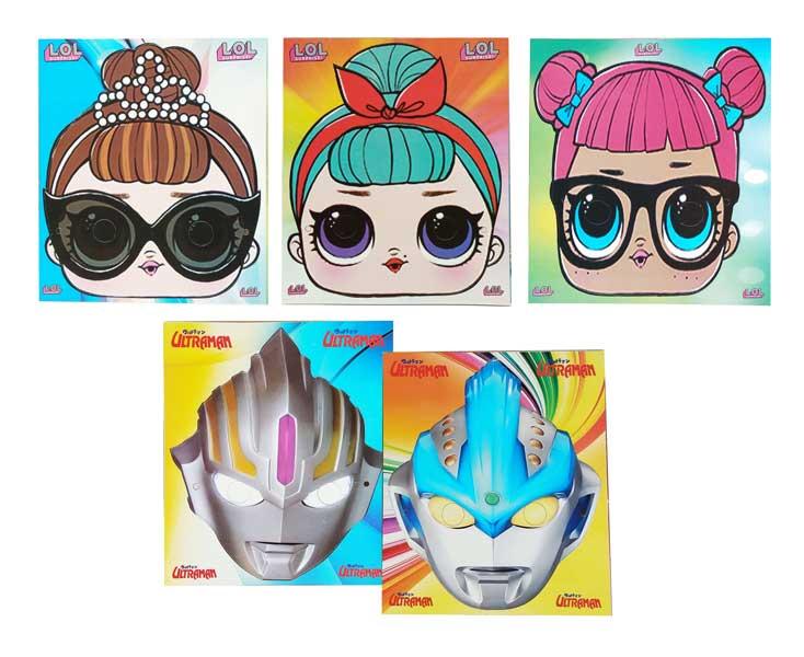 toko mainan online TOPENG LOL/ULTRAMAN - LC348