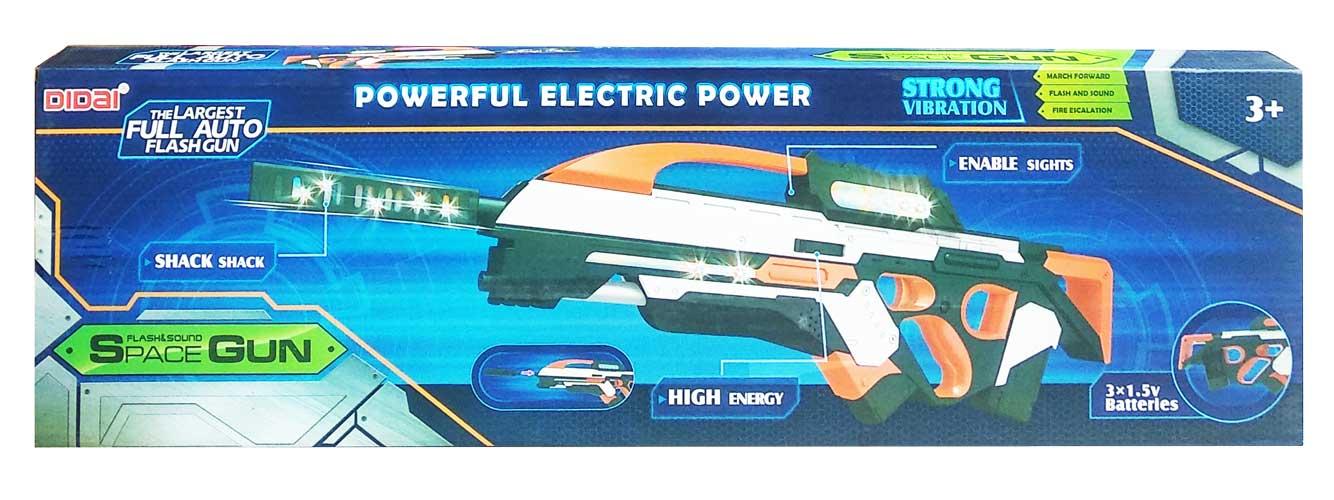 toko mainan online SPACE GUN - LD-017A