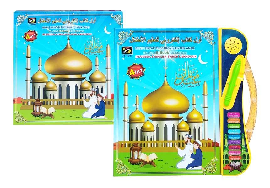 toko mainan online EBOOK ARAB LAMPU - 988-7