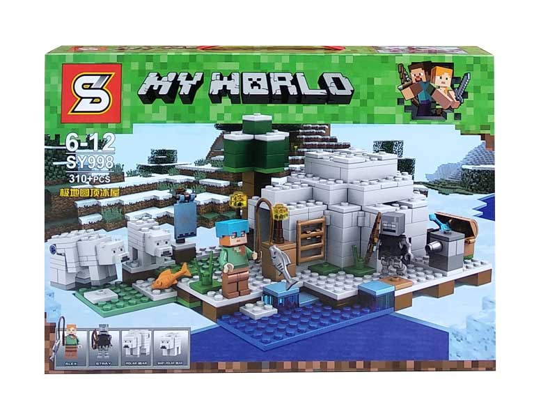 toko mainan online BLOCK MY WORLD 310PCS - SY998