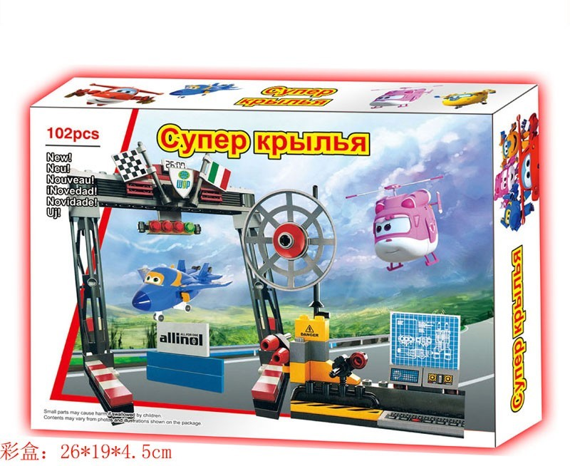 toko mainan online BLOCKS SUPER WINGS 102PC - Y0366