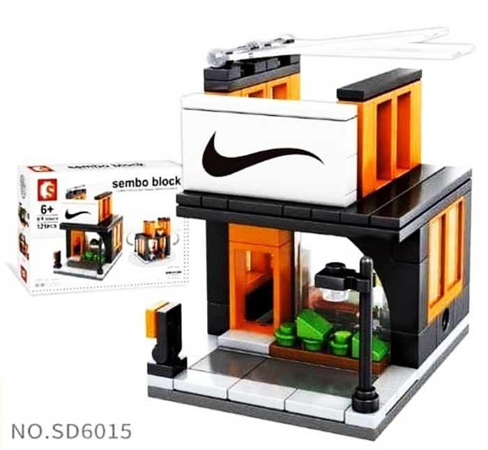 toko mainan online SEMBO NIKE 121PCS - SD6015