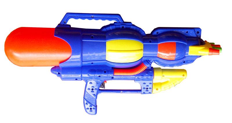 toko mainan online WATERGUN 718