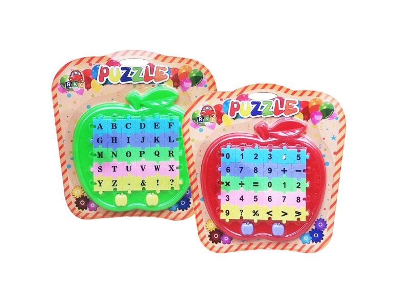 toko mainan online PUZZLE RKC-RKC01006