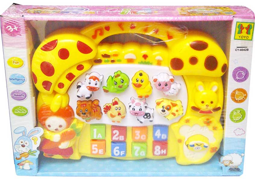 toko mainan online ANIMAL WORLD RABBIT CY-6042B