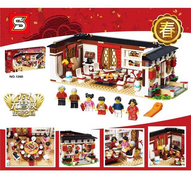 toko mainan online BLOCK RESTAURAN 657PCS- SY1260