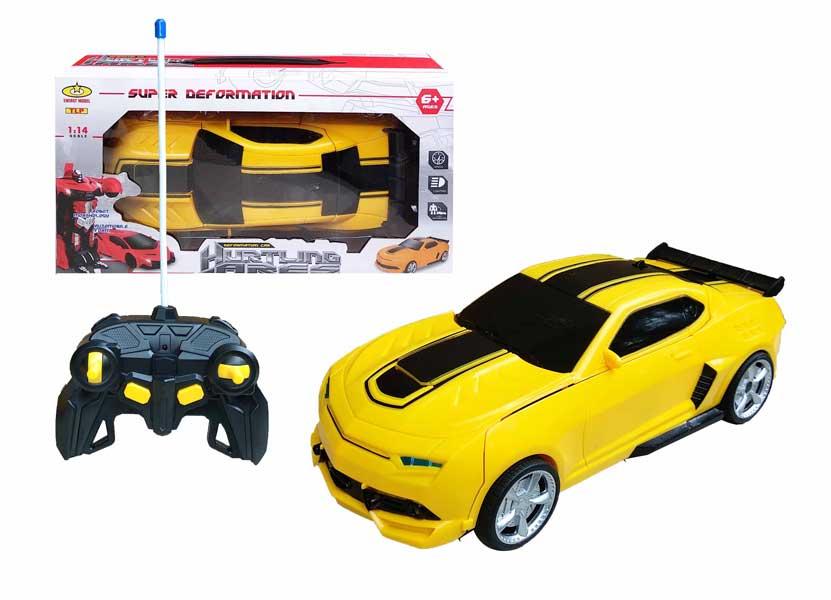 toko mainan online RC HURTLING ARES - RD610