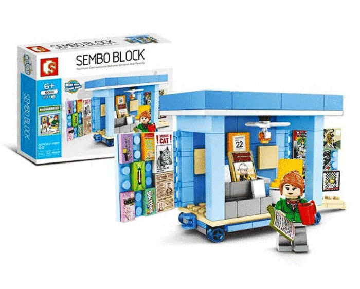 toko mainan online SEMBO STREET STALL 119PCS - 601111