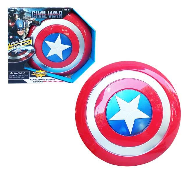 toko mainan online TAMENG CAPTAIN AMERICA - 73015