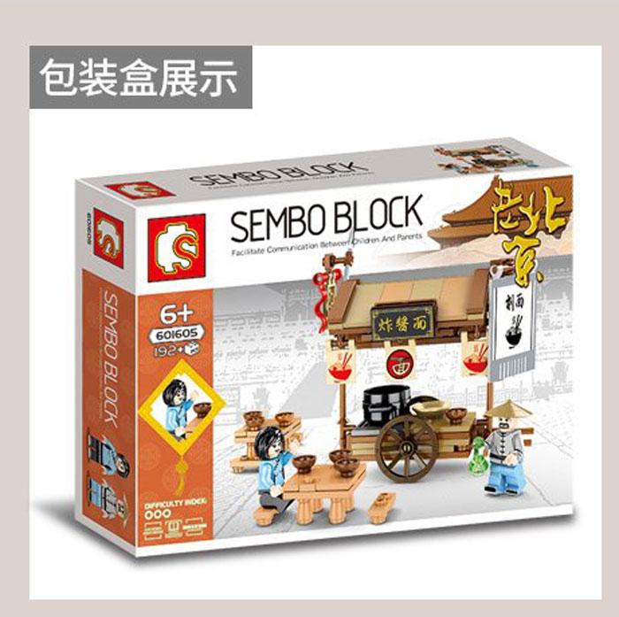 toko mainan online SEMBO CHINESE SHOP -601605